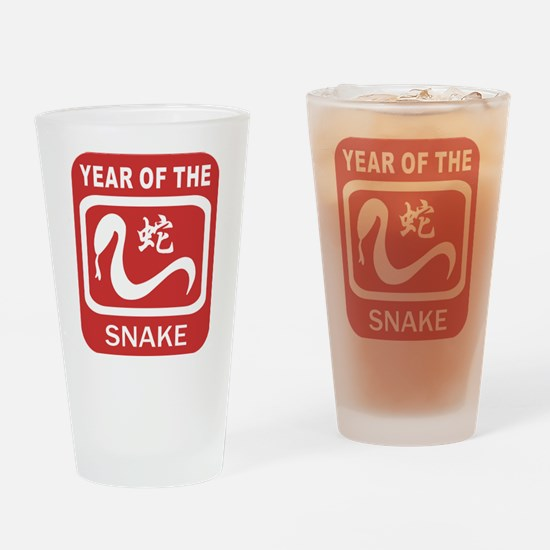Year of The Snake Drinking Glass