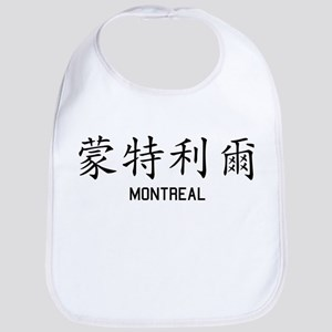 Montreal in Chinese Bib