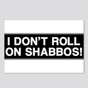 I DONT ROLL ON SHABBOS! Postcards (Package of 8)