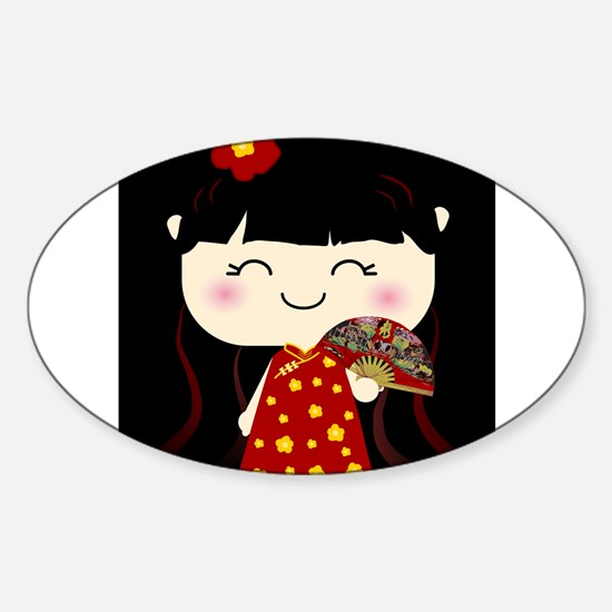 Cute Kawaii Traditional Chinese Girl Squeable Stic