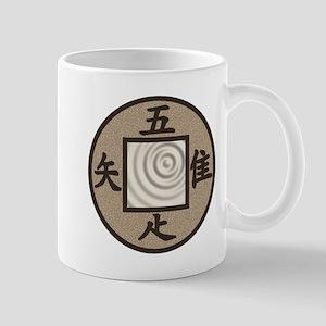 Tsukubai Mug