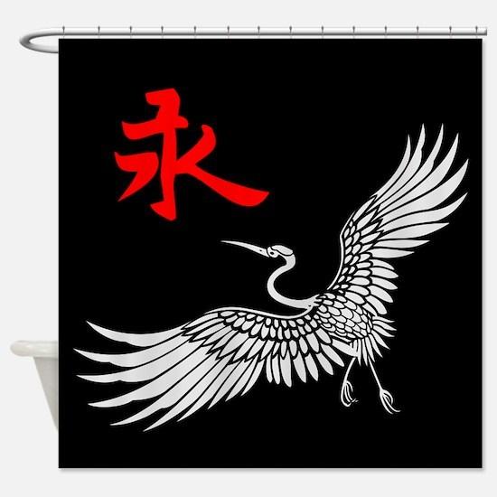 Eternal Crane (silver) Shower Curtain