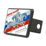 VperedRossia Rectangular Hitch Cover