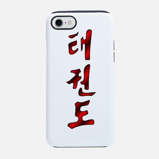 Korean Tae Kwon Do iPhone 7 Tough Case