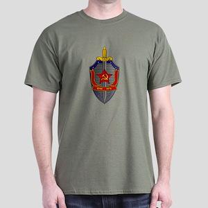 KGB Emblem Dark T-Shirt