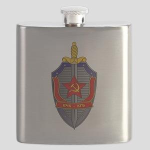 KGB Emblem Flask