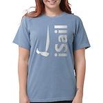 iSail Sailing Womens Comfort Colors Shirt