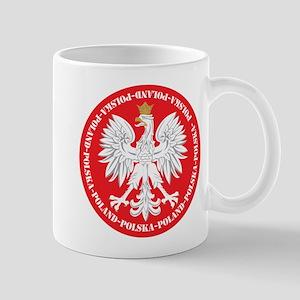 Digiart-gps  Mug