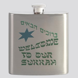 Sukkah Welcome Flask with Welcome in Hebrew