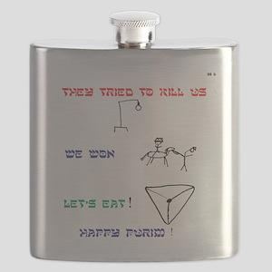 Purim Flask