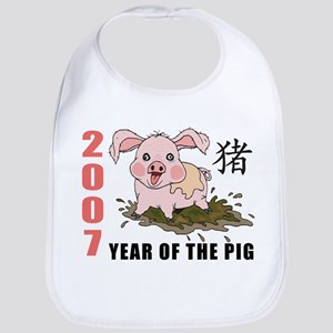 Funny 2007 Year of The Pig Bib