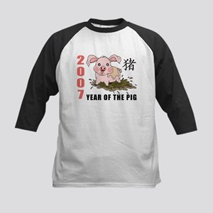 Funny 2007 Year of The Pig Kids Baseball Jersey