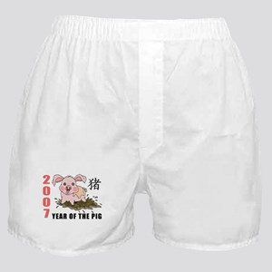 Funny 2007 Year of The Pig Boxer Shorts