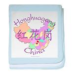Honghuagang China baby blanket