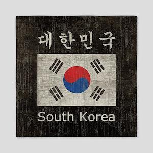 Vintage South Korea Flag Queen Duvet