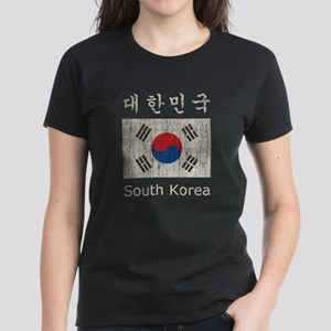 Vintage South Korea Flag Women's Dark T-Shirt