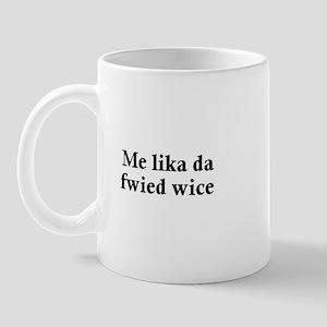 Fried Rice Mug