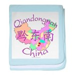 Qiandongnan China baby blanket