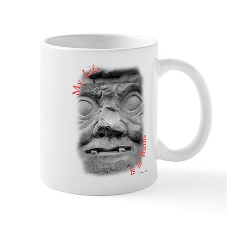 Copan, Honduras Maya archaeology Mug
