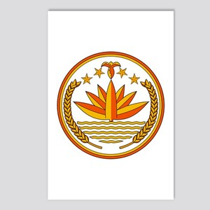 Bangladesh Coat of Arms Postcards (Package of 8)