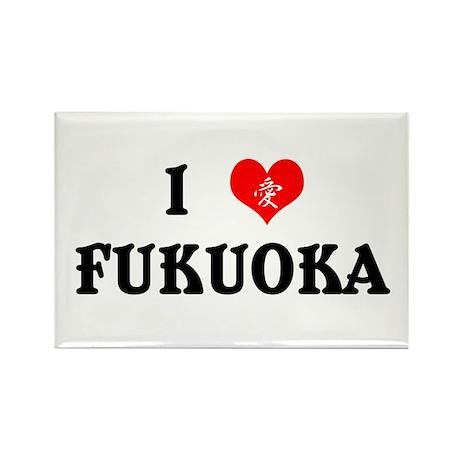 I heart Fukuoka Rectangle Magnet