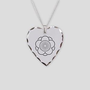 kage yae mukou ume Necklace Heart Charm