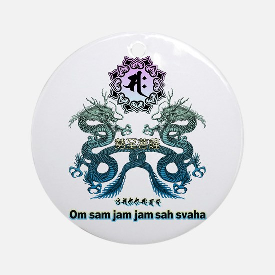 Seishi-bosatsu 2 Ornament (Round)