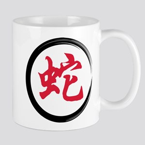 Year of The Snake Mug