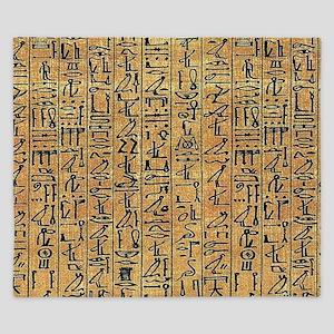 Papyrus Hieroglyphic King Duvet