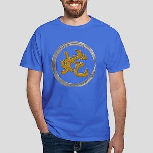 Year of The Snake Symbol Dark T-Shirt