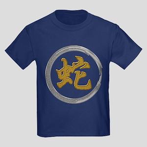 Year of The Snake Symbol Kids Dark T-Shirt