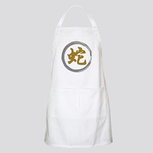 Year of The Snake Symbol Apron