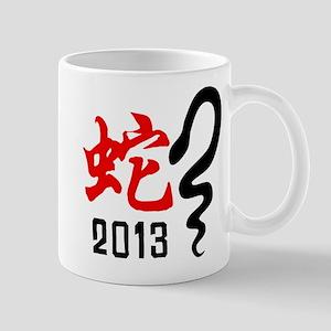 Chinese New Year of The Snake 2013 Mug