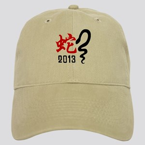 Chinese New Year of The Snake 2013 Cap