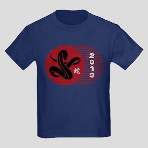 2013 Year of The Snake Kids Dark T-Shirt