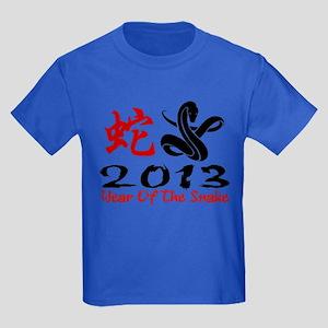 Year of The Snake 2013 Kids Dark T-Shirt