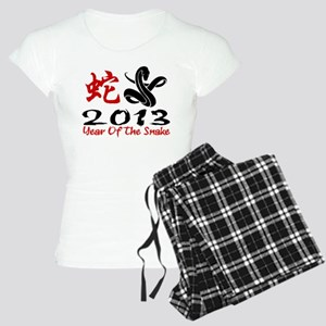Year of The Snake 2013 Women's Light Pajamas
