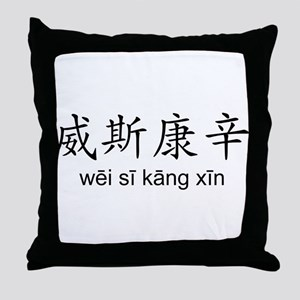 Wisconsin in Chinese Throw Pillow