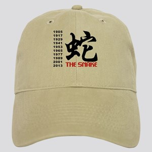 Years of The Snake Cap