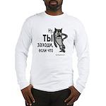 zahodi Long Sleeve T-Shirt
