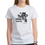 zahodi Women's T-Shirt