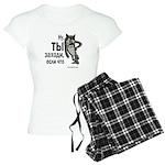 zahodi Women's Light Pajamas