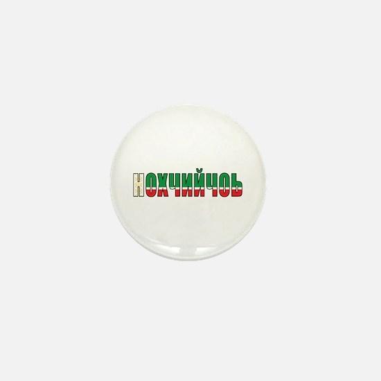 Chechnya Mini Button