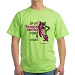 pink wolf-panther Green T-Shirt