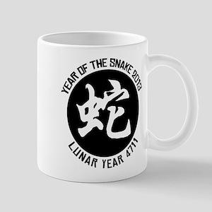 Chinese Lunar New Year 4711 Mug