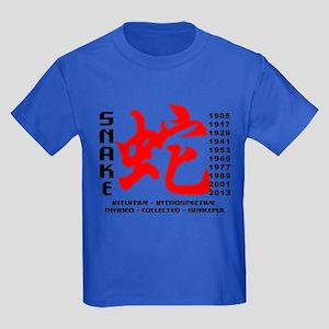 Chinese New Years of The Snake Kids Dark T-Shirt