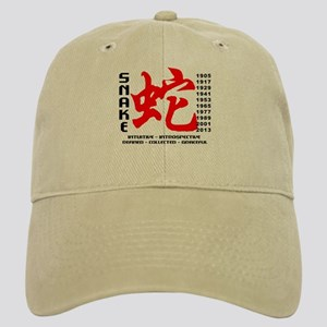 Chinese New Years of The Snake Cap