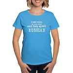 I hear voices Women's Dark T-Shirt