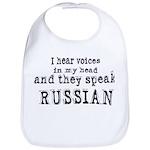 I hear voices Bib