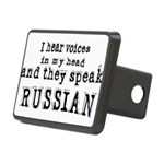 I hear voices Rectangular Hitch Cover